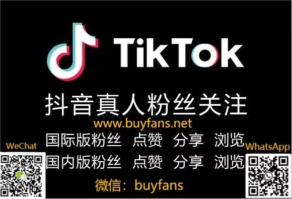 how-to-buy-tiktok-followers